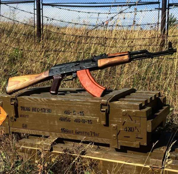 U.S. Expands Ukraine Sanctions to Include Russian Firearms Manufacturer Molot-Oruzhie