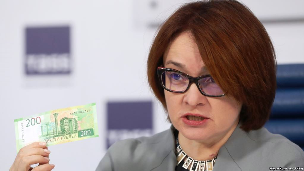 Kyiv Bans Russian Banknote Featuring Crimean Images