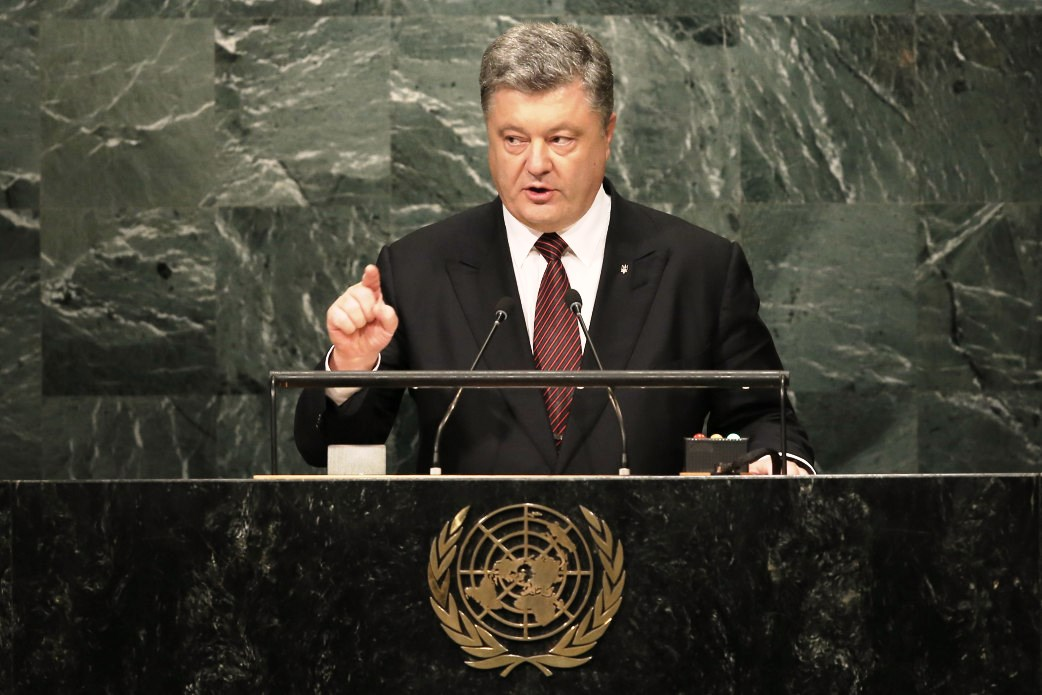 Poroshenko speech upon opening of the 71st session of the UN General Assembly