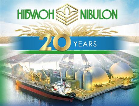 EBRD renews USD 130 mln syndicated facility for Nibulon