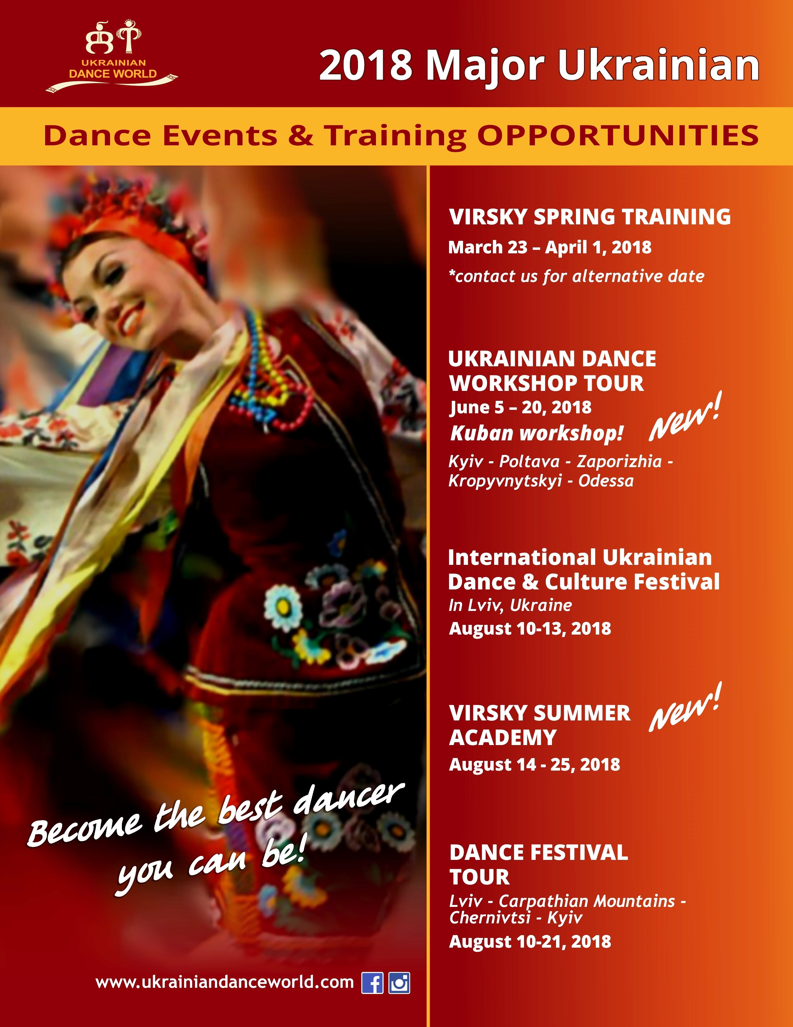 2018 Major Ukrainian Dance Events and Training Opportunities