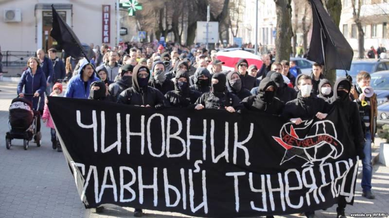 Bleak Future for Belarus Seen If Europe Follows US and Ends Backing for Opposition