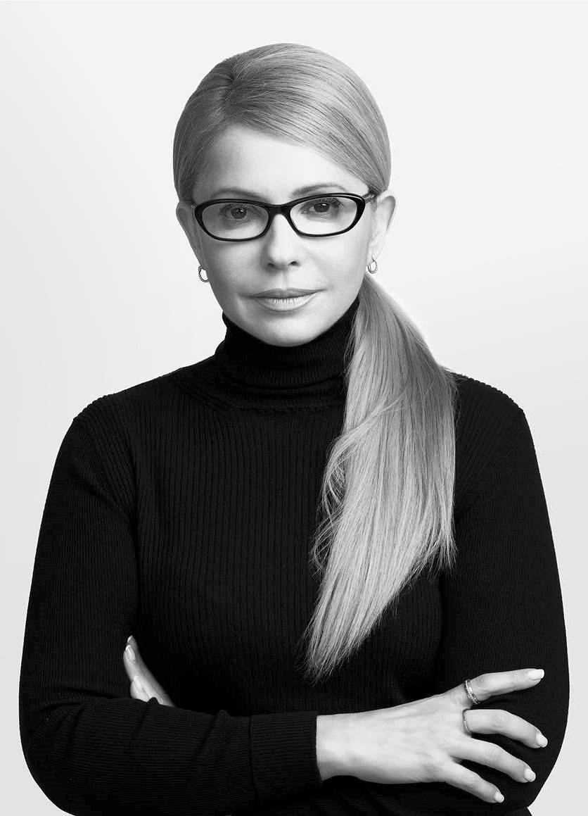 Tymoshenko presents election campaign platform, leads polls