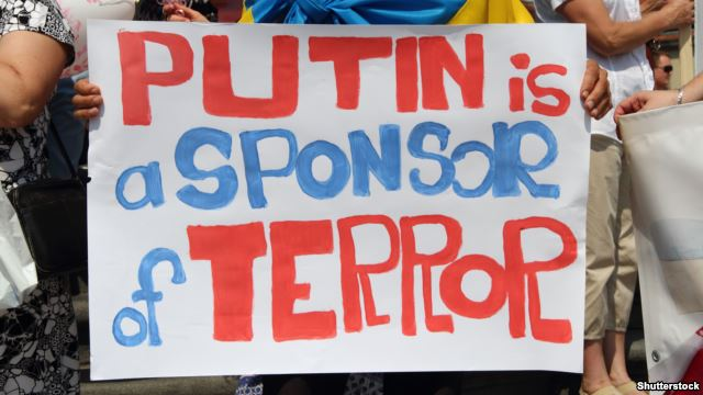 Ukraine files a petition to deem Russia a sponsor of terrorism