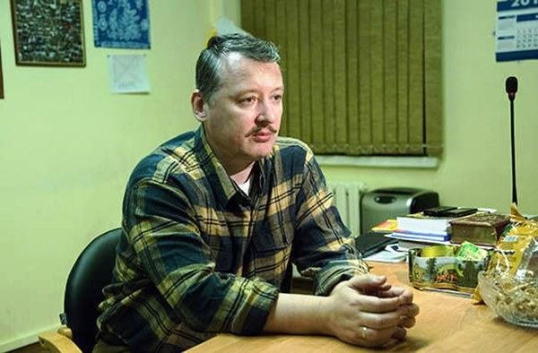 Strelkov: LPR leaders don't enjoy public confidence and popularity