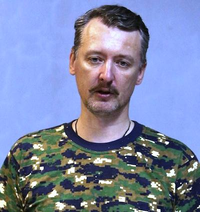 Russia's Igor Strelkov: I am responsible for war in eastern Ukraine