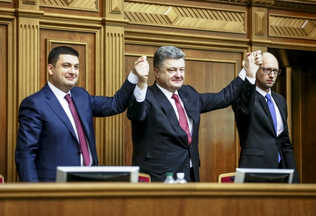 Constitutional majority emerges in Ukraine parliament