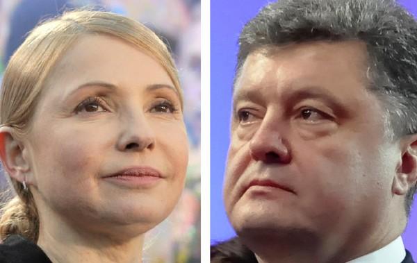 Reports say early Ukraine election deal with Poroshenko and Tymoshenko possible