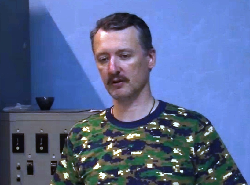 "Borodai out – Strelkov in and claiming killing of ""Negroid mercenaries"""