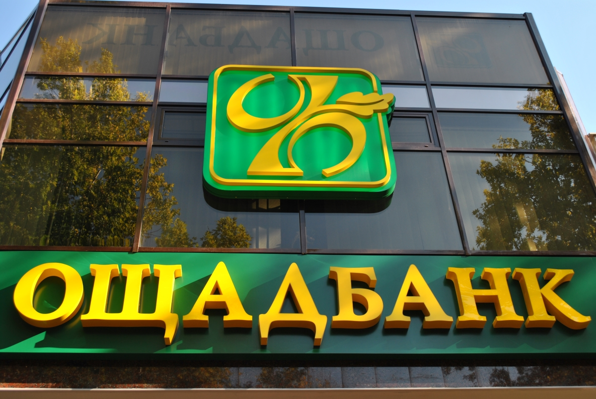 Oschadbank loses appeal to claim 93% of Ukrtelecom shares