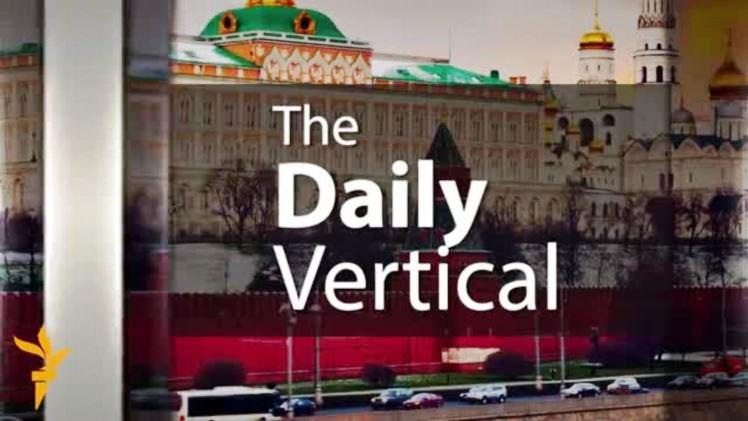 RFE/RL's The Daily Vertical on 'Putin's Corruption Machine'