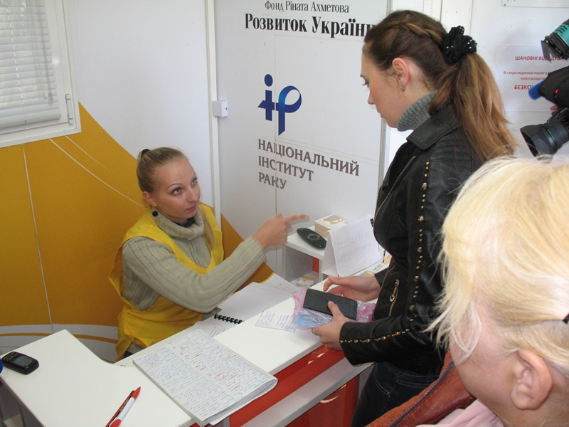 Over 500 women examined by Mobile Women's Health Unit of Akhmetov Foundation