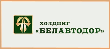 Belavtodor subsidiary to build and repair roads in Ukraine