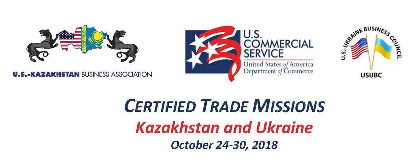 USUBC cooperating in Ukraine – Kazakhstan trade missions