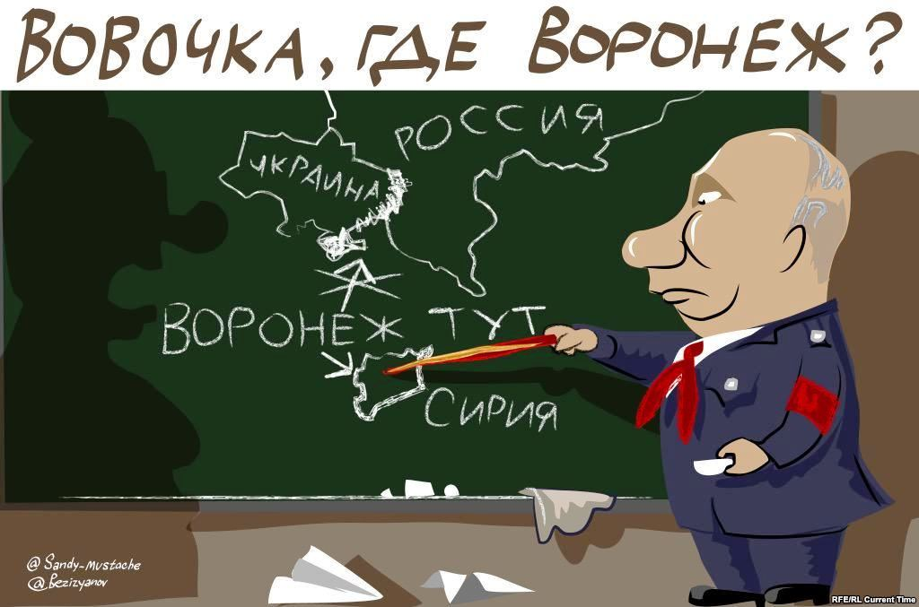 Briefing: Putin's Two-Front War