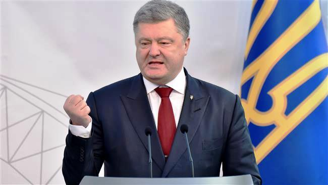 Poroshenko Washington trip seen as great success