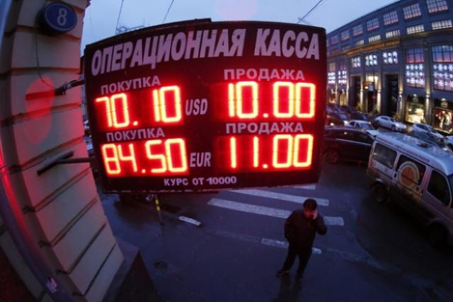 Foreign institutional investors exit Russia lock, stock and barrel