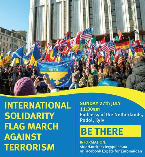International Solidarity Flag March Against Terrorism – July 27 2014