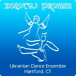 New Britain Malanka 2017 sponsored by the Zolotyi Promin Ukrainian Dance Ensemble