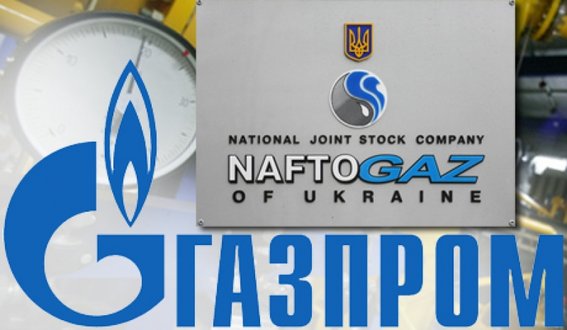 Ukraine Suspends Russian Gas Purchases