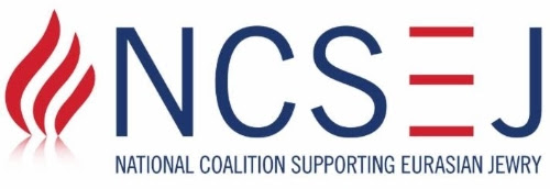 National Council Supporting Eurasian Jewry - Weekly News Update