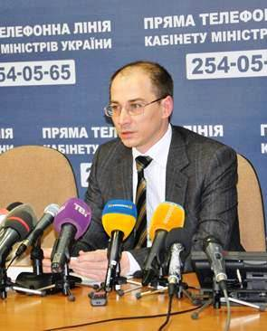 Ukraine Finance Ministry projects 4.5% GDP decline in 2015