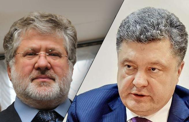 Kolomoisky blocking state inspection of Ukrnafta could trigger national crisis
