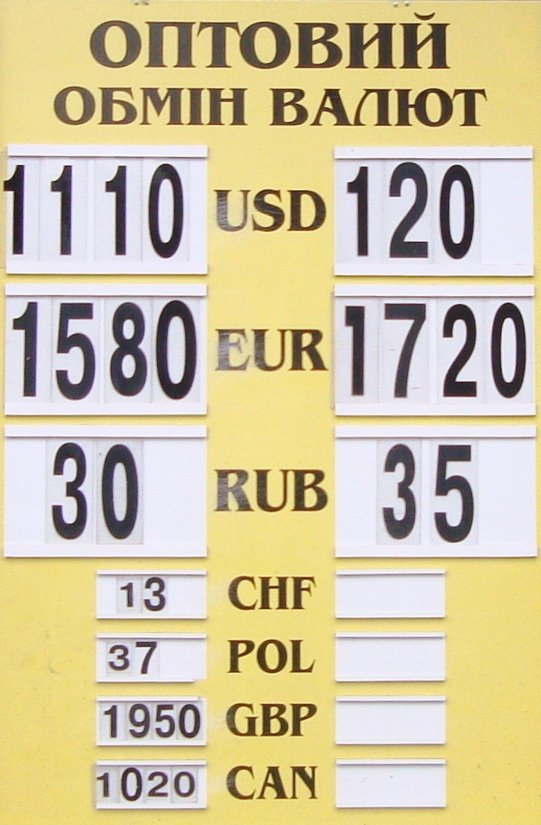 Hryvnia strengthens further after significant NBU official rate adjustment