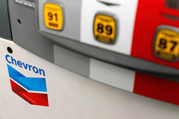 Abandoned Chevron gas project deals blow to Ukraine energy