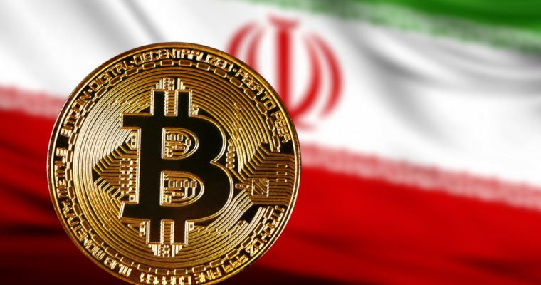 Iran Central Bank Bans Domestic Banks from Cryptocurrency Dealings