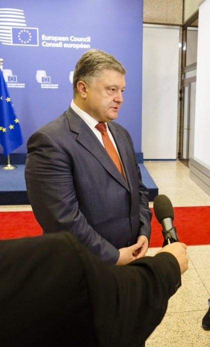 EU to release next Ukraine loan after IMF tranche, Poroshenko says