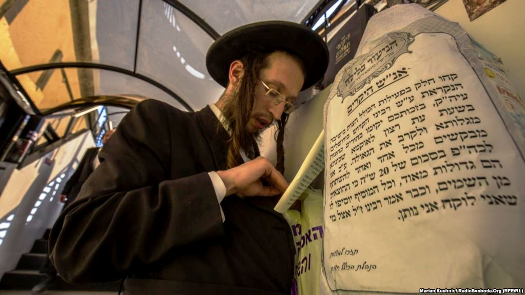 Hasidic Jews Celebrate New Year at Uman in Ukraine