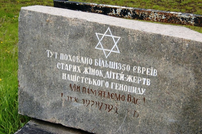 The way to Ukrainian-Jewish understanding
