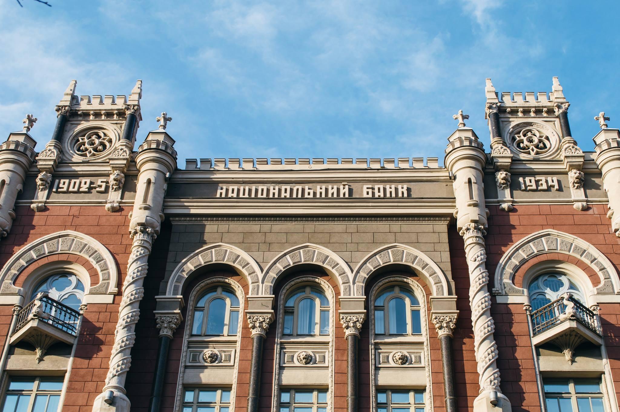 NBU allows Ukrainian banks to freely purchase their own Eurobonds
