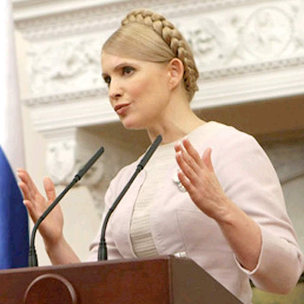 Тимошенко фото в юбке 6 фотография