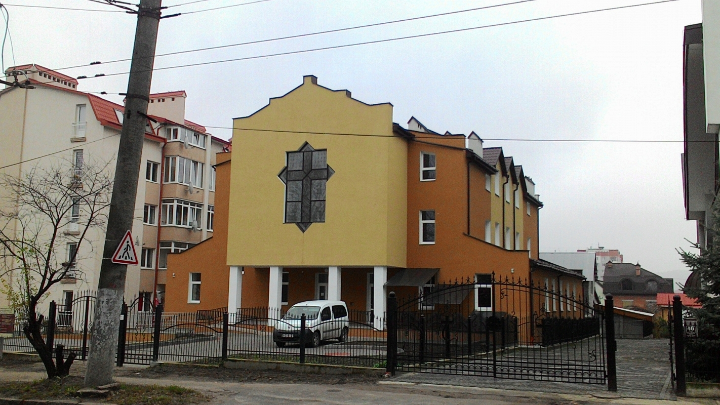 Roman Catholics open a shelter for homeless in Lviv