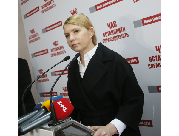 Tymoshenko says Russia has declared war on Ukraine
