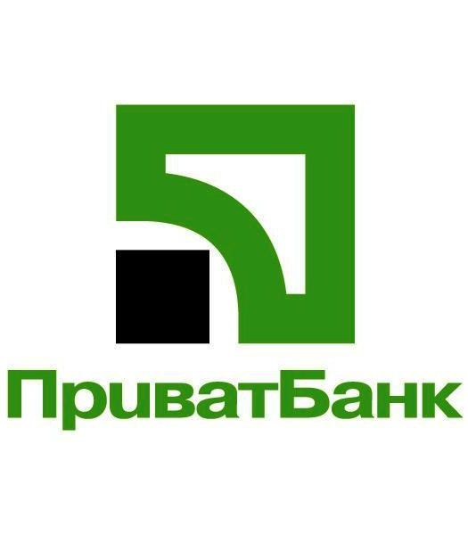 Ukraine decides to boost Privatbank equity by UAH 38.5 bln