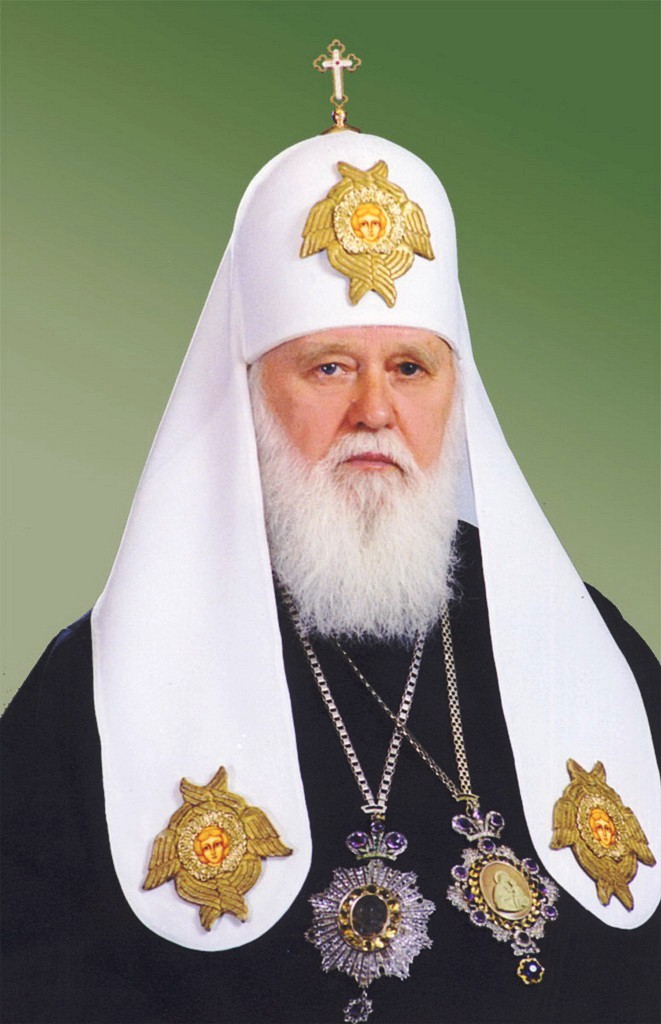 http://www.ukrainebusiness.com.ua/