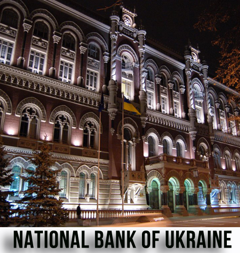 Ukraine central bank cuts policy rate by 1.5pp to 16.5%