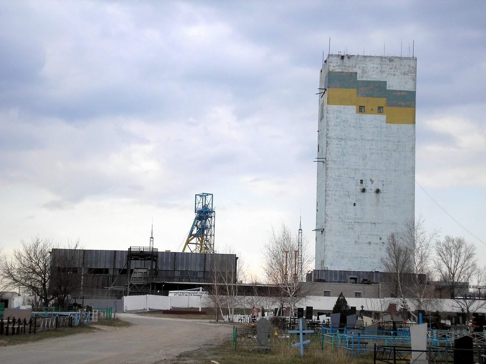 BBC: Gas blast 'kills 33' at Zasyadko coal mine