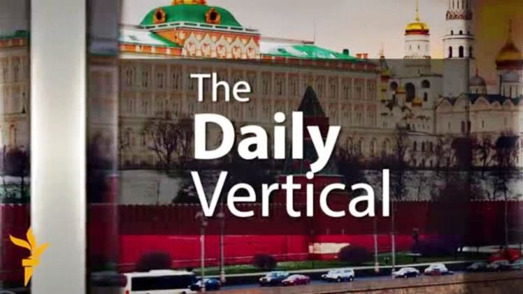 """RFE/RL's Daily Vertical: """"Ukraine calls Moscow's bluff"""""""