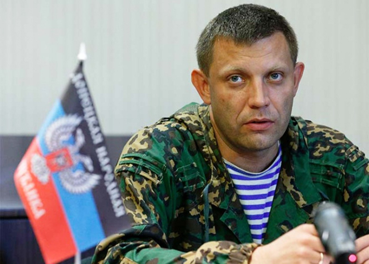 The Daily Vertical: Rebranding The Donbas