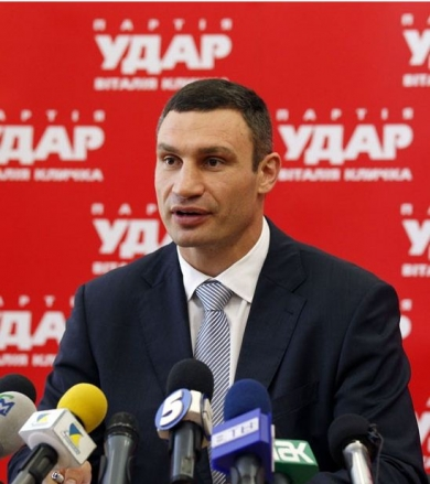 Klitschko demands Zakharchenko&#039;s report in Verkhovna Rada