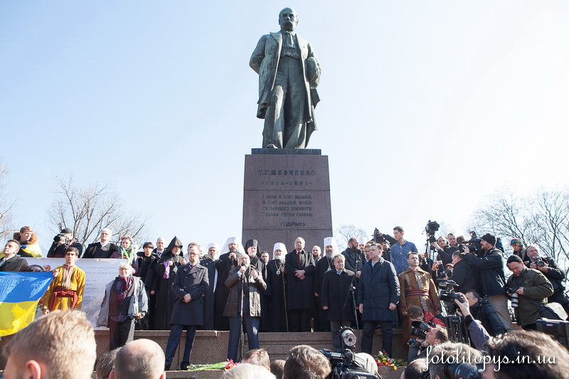 Maidan commemorates 200th anniversary of Taras Shevchenko's birth