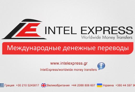 Money Transfer System Express Money Transfers