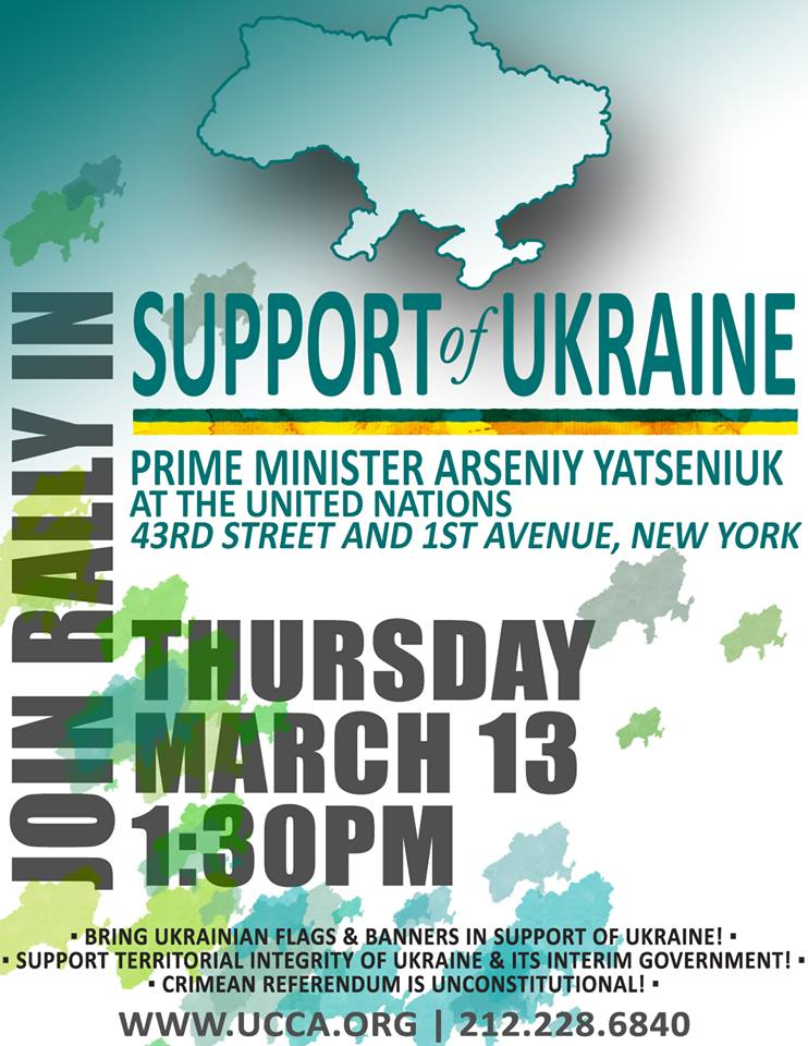 Support Yatsenyuk's UN appearance on Thursday, March 13