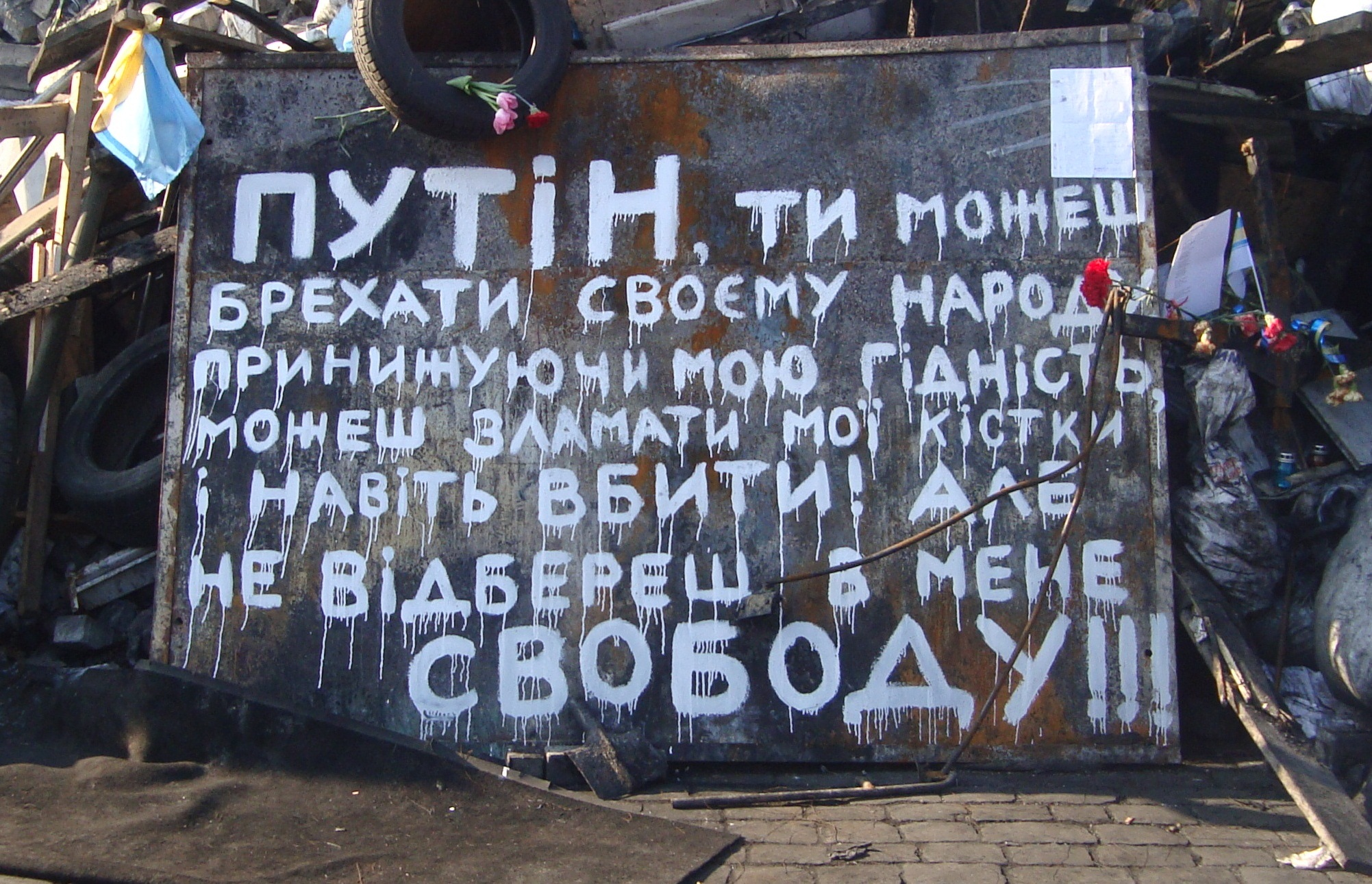 A message to Mr. Putin from Maidan