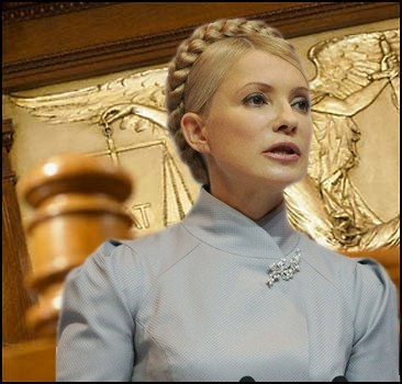Witness confirms Tymoshenko&#039;s involvement in contract killing - deputy prosecutor