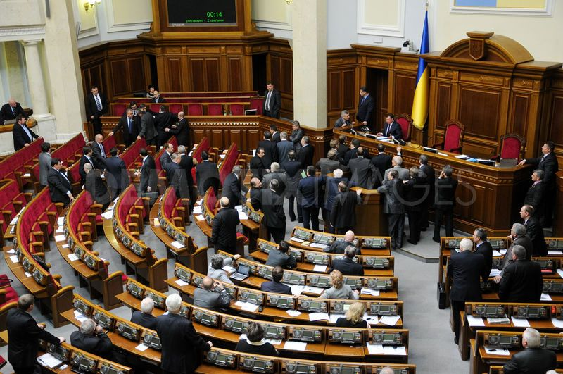 The Verkhovna Rada of Ukraine Has Approved Several Important Decisions